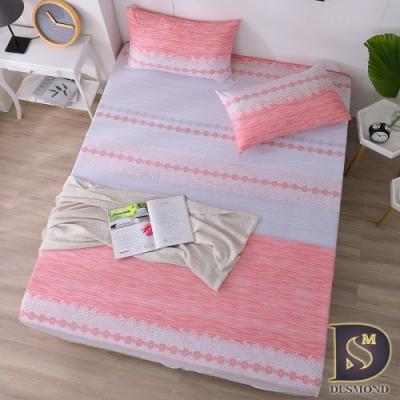 (限時下殺)DESMOND 天絲床包枕套組 3M吸濕排汗技術 雙/大均一價