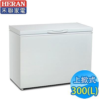 福利品 HERAN禾聯 300L 上掀式冷凍櫃 HFZ-3062