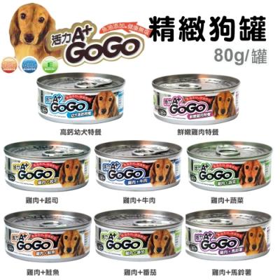 PET SWEET寵物甜心活力A+GoGo狗罐 80g (12罐組)