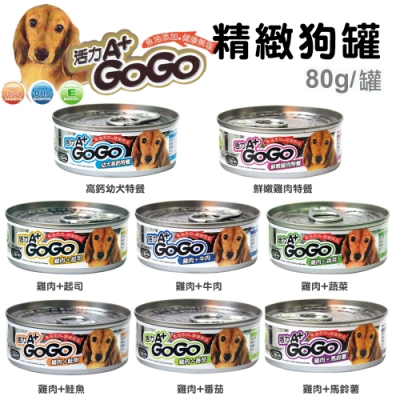 PET SWEET寵物甜心活力A+GoGo狗罐 80g (48罐組)