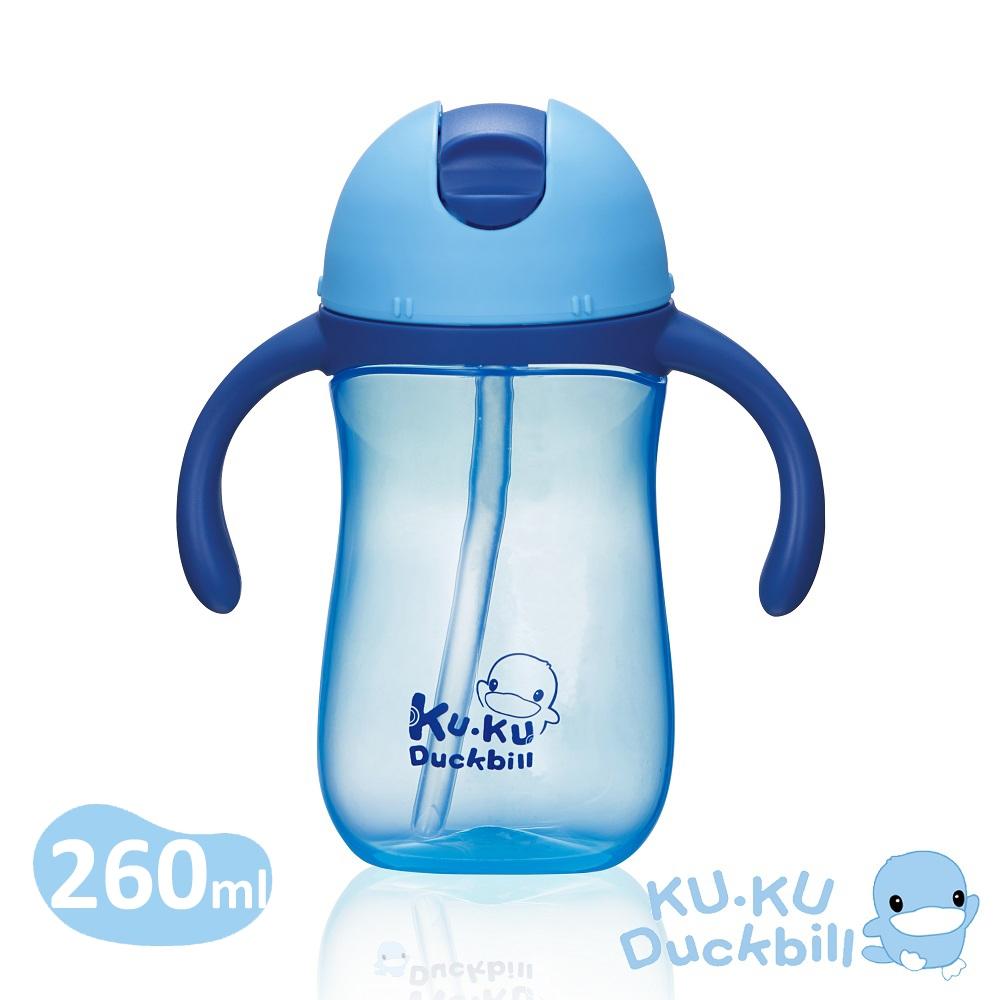 KUKU酷咕鴨 亮彩訓練杯260ml(炫彩藍/櫻桃粉)