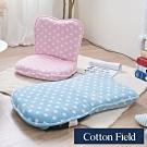 棉花田 圓點 多段式折疊和室椅-2色可選