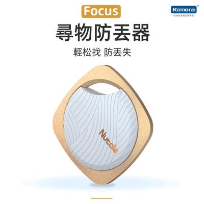 Nutale Focus F9X 藍牙尋物防丟器 智能藍牙一鍵尋物 雙向找尋 地圖定位 尋找手機