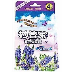 妙管家衣物香氛袋 – 親馨花香(10gx4)