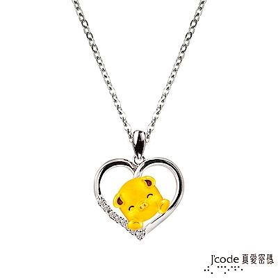 J code真愛密碼金飾 幸福小豬黃金/純銀墜子 送項鍊