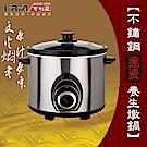 KRIA可利亞 4L不銹鋼黑瓷養生燉鍋/調理鍋/電燉鍋/電火鍋 KR-40Z(福利品)
