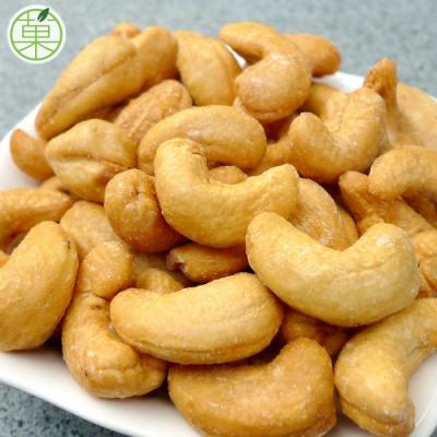 菓青市集 蜜汁腰果230g