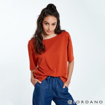 GIORDANO 女裝垂墜風船領短袖T恤- 30 夕陽紅色