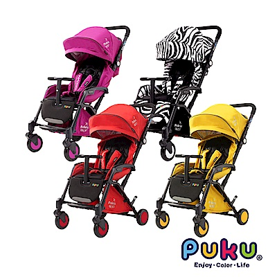 【PUKU】PUKU123旅行推車