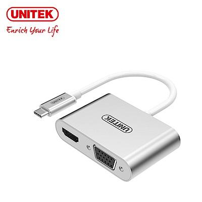 UNITEK Type-C轉 HDMI/VGA 鋁合金高清轉換器