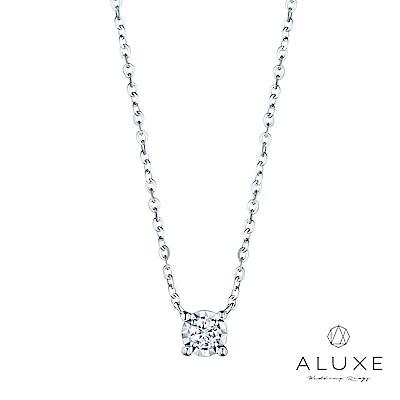 A-LUXE 亞立詩 18K金0.09克拉雙倍顯鑽鑽石項鍊