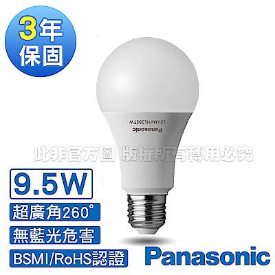 Panasonic國際牌 超廣角 9.5W LED燈泡 6500K- 白光