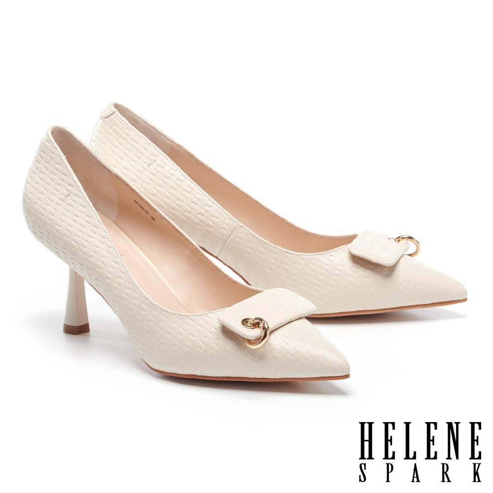 高跟鞋 HELENE SPARK 質感編織壓紋金屬飾環羊皮尖頭高跟鞋-米