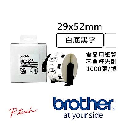 Brother DK-1226 定型標籤帶 ( 29x52mm 白底黑字 )