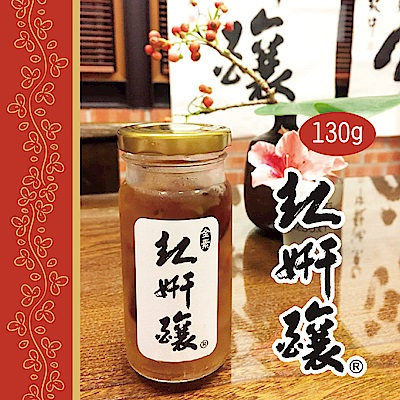 紅妍釀 紅妍釀(常溫)(130g/瓶,共6瓶)