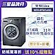 [結帳95折] SAMSUNG三星 14KG 變頻滾筒式洗衣機 WD14F5K5ASG/TW product thumbnail 1