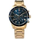 CITIZEN 羅馬刻度 三眼計時 日期 夜光指針 不鏽鋼手錶-藍x鍍香檳金/44mm