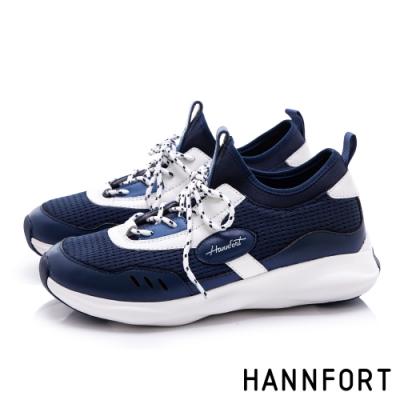 HANNFORT BUBBLES 真皮拼接網布厚底跑鞋-女-深藍