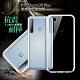 Xmart for HTC Desire 20+ 加強四角防護防摔空壓氣墊殼 product thumbnail 1