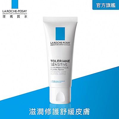 理膚寶水 多容安舒緩保濕面霜40ml