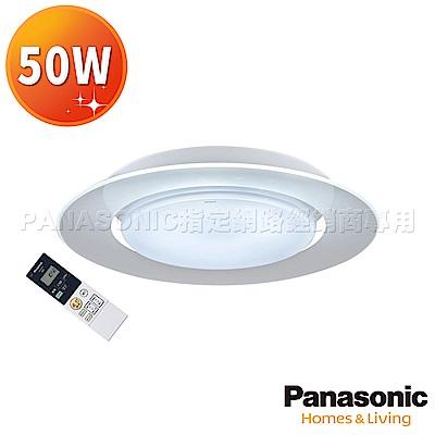 Panasonic 國際牌 吸頂燈50W 單層導光板 LED HH-LAZ5046209