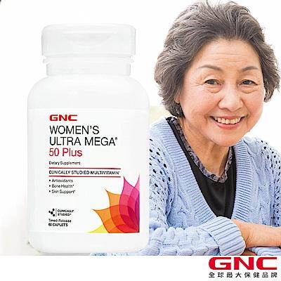 GNC健安喜 銀寶優卓美佳食品錠 60粒
