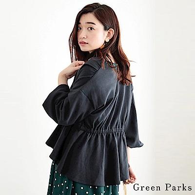 Green Parks 蓬袖高腰設計外套