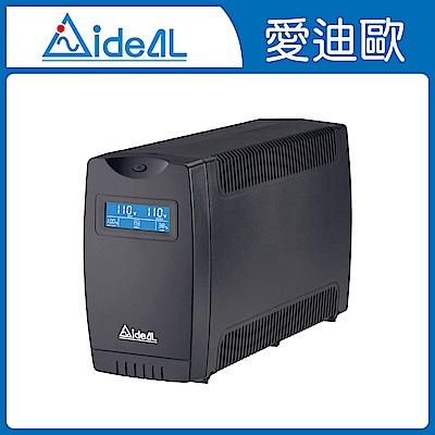 愛迪歐IDEAL 1000VA LCD 在線互動式不斷電系統 IDEAL-7710CHB(500W)-附監控軟體