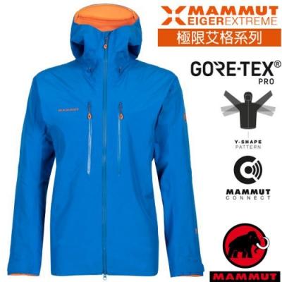 長毛象 男新款 Nordwand 高山攀岩極限超機能防水連帽外套_冰藍