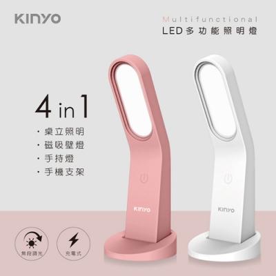 KINYO USB充電LED多功能磁吸式照明燈(顏色隨機)