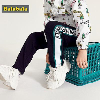 Balabala巴拉巴拉-活潑感線條運動文字棉褲-男(3色)