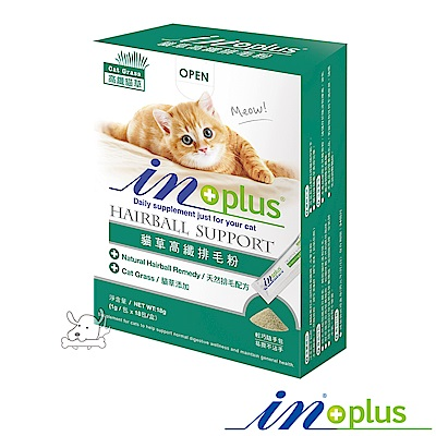 IN-PLUS 贏 貓草高纖排毛粉(1g x 18包入) X 2盒