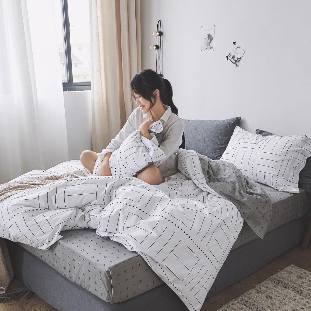 BUNNY LIFE 格調-雙人-簡約精梳純棉床包被套組