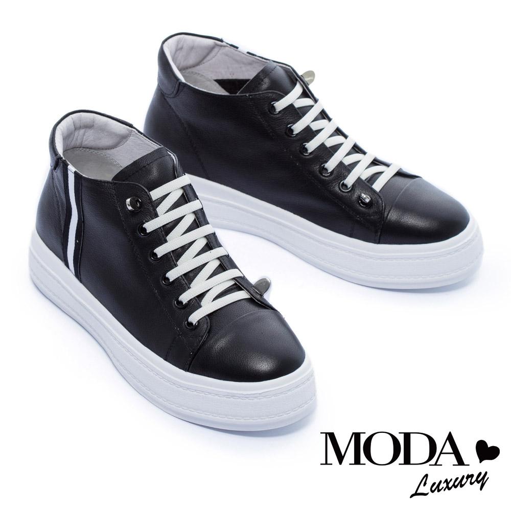 休閒鞋 MODA Luxury 獨特彈性鞋帶全真皮厚底休閒鞋-黑