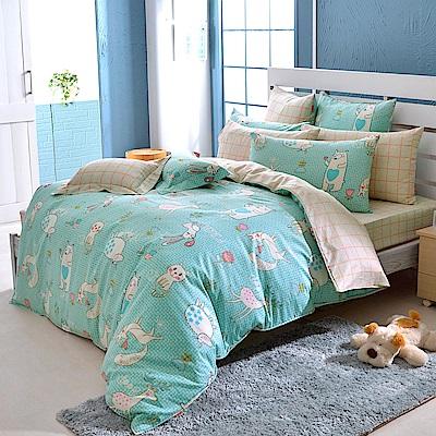 義大利Fancy Belle 甜蜜夥伴 雙人防蹣抗菌吸濕排汗兩用被床包組