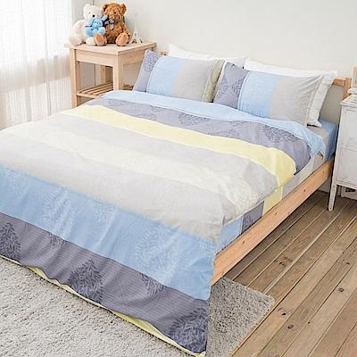 La Lune 台灣製經典超細雲絲絨雙人床包枕套3件組 索吻