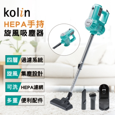 Kolin 歌林HEPA手持旋風吸塵器 KTC-MN888