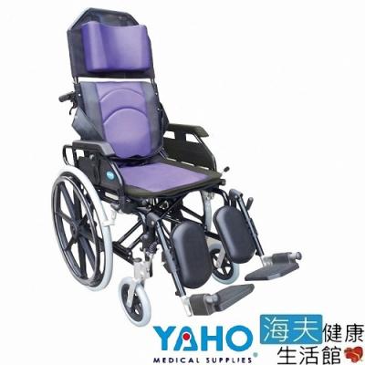 海夫健康生活館 耀宏 手動輪椅 鋁製/躺式/骨科腳/可拆手撥腳/移位(YH118-1)