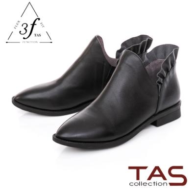TAS素面牛皮拼接荷葉邊踝靴-百搭黑