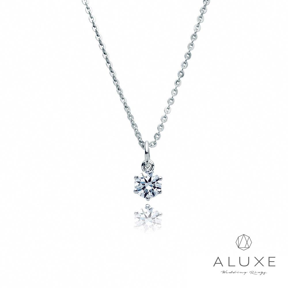 ALUXE亞立詩 17分經典單顆美鑽項鍊
