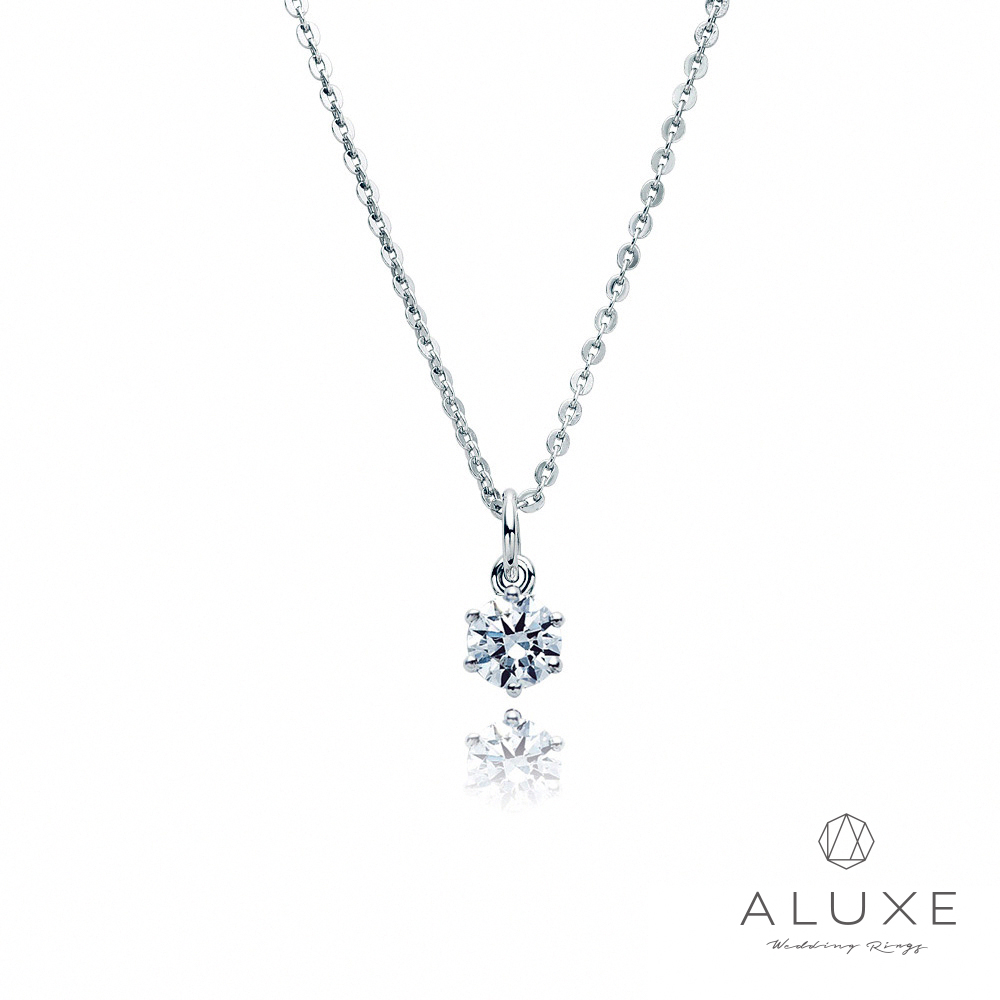A Diamond 亞立詩鑽石 17分經典單顆美鑽項鍊