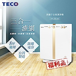 (福利品)TECO東元 負離子空氣清淨機 NN1601BD