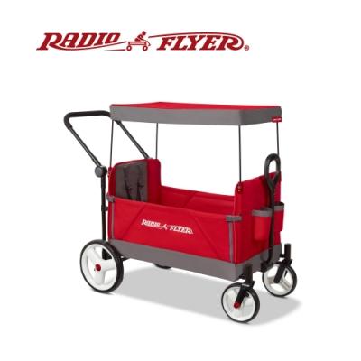 RadioFlyer 大熊座四合一摺疊拖車#3970Z型