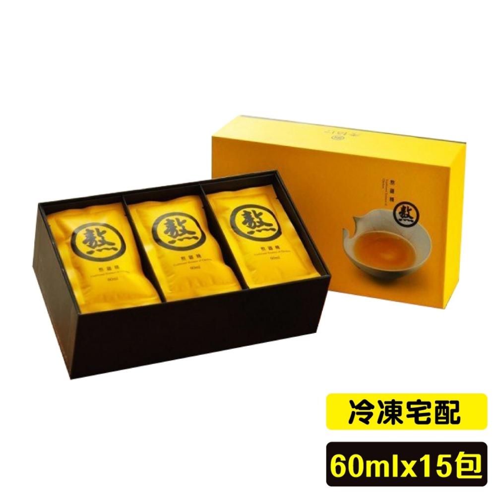 (原廠冷凍配送) 老協珍 冷凍熬雞精 60mlx15包/盒