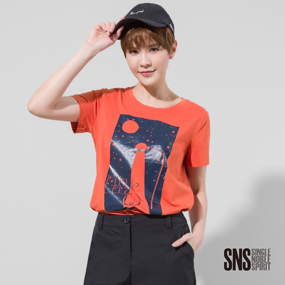 SNS 兔星球插畫風撞色燙印圓領T恤(2色)