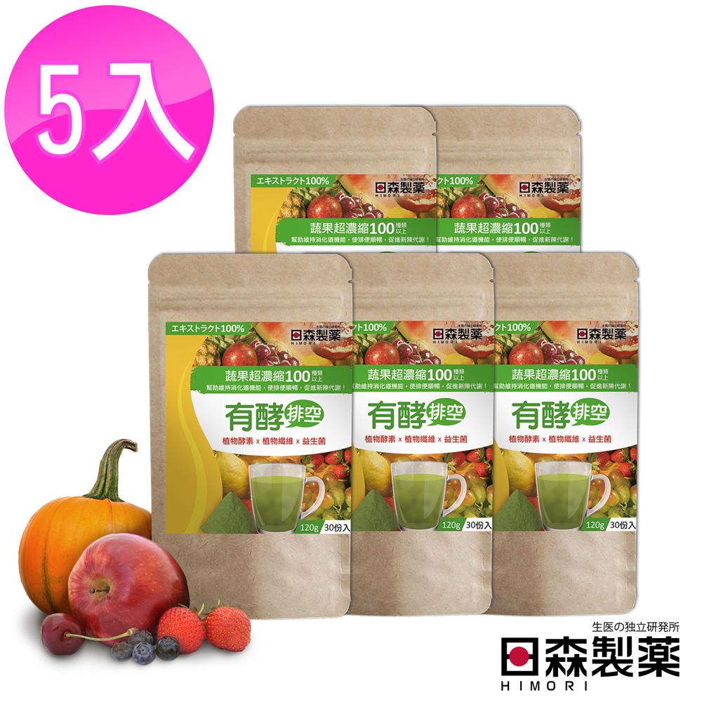 日森製藥 有酵排空(植物酵素纖維益生菌粉)120g 5入