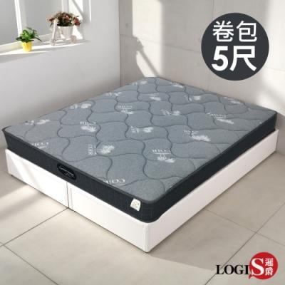 LOGIS|瑞恩雙人5尺彈簧床  彈簧床 雙人床 厚實質感床墊