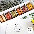 YUZU PATISSERIE 減糖馬卡龍特選組1盒(6入/盒)