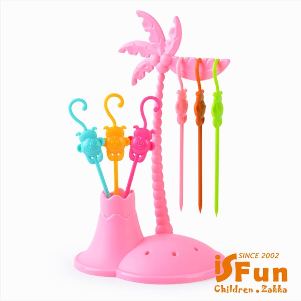 iSFun 熱帶小猴 牙籤置物甜點水果叉子 隨機色