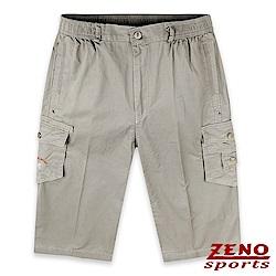 ZENO 鬆緊多袋美式七分短褲‧卡其M-3XL